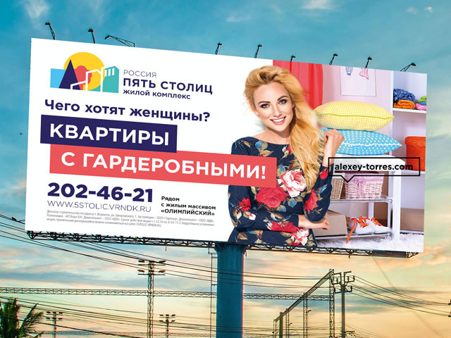 Магазин ГОСТ