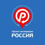 Логотип и сайт проекта-экспедиции Россия