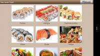 Мобильное приложение для ОС Android