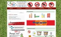 Форссайт - интренет-магазин средств от грызунов и вредителей