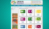 СвязиРу - интернет-магазин карточек Webmoney