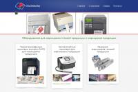 Мир Маркировки - продажа оборудования для маркировки продукции