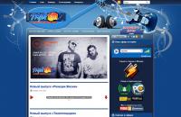 TanzFM - официальный сайт радиостанции