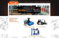 Армафит - интернет-магазин продажи трубопроводной арматуры