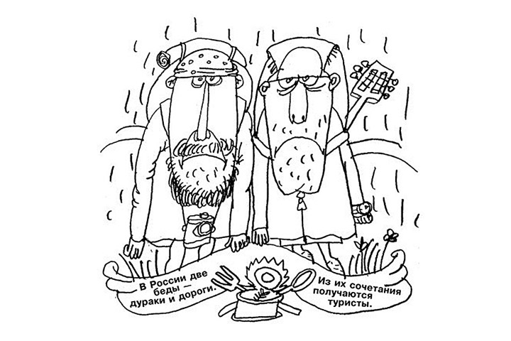 туристы (рисунок для газеты)