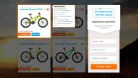 """Landing Page """"Best Bike"""""""