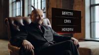 Connect2me - рекламный ролик 2