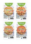 Этикетка для упаковки (пицца)