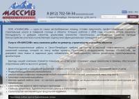 RU/ ENG   О компании / About us