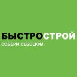 """Корпоративный сайт фирмы """"Bystrostroy"""""""