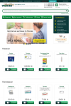Наполнение интернет-аптеки (раздел интим-товаров)