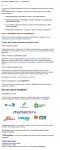 Письмо для e-mail рассылки юридической компании