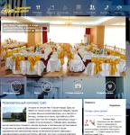 Сайт cairo.kz