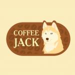 Лого кофейни для печати на стаканчиках