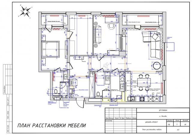 План мебели 4-к квартиры.