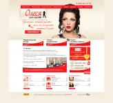 Верстка сайта для салона красоты.