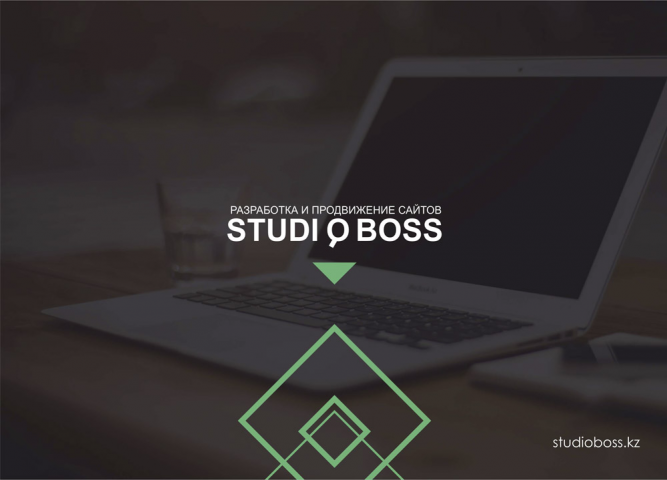 Маркетинг-Кит StudioBoss