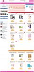 Интернет-магазин по продаже парфюмерии