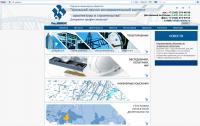 Наполнение ленты новостей сайта Uralnias.ru