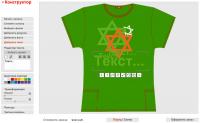 Дизайн-конструктор футболок