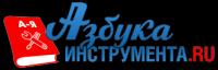 Внедрение офисной АТС(FreePBX) для компании Азбука Инструмента