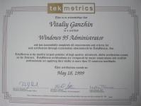 Системный администратор Windows