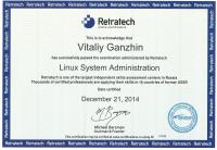 Системный администратор Linux