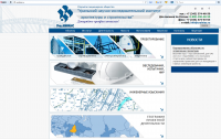 Написание контента для сайта (uralnias.ru)