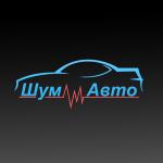 ШумАвто - интернет-магазин автозапчастей