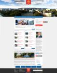 Официальный сайт администрации г. Майкоп