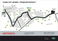 Карта тест-драйва