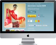 Интернет-магазин индийского текстиля Exclusivetextile