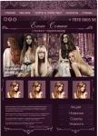 сайт парикмахера стилиста вариант 2