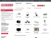 Интернет-магазин видеонаблюдения
