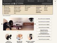 Разработка удобной CMS для сайта