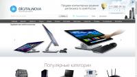 Digital Nova - Системный интегратор России