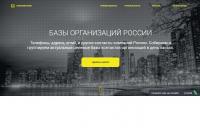 vsecompany.ru