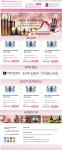 дизайн сайта корейской косметики