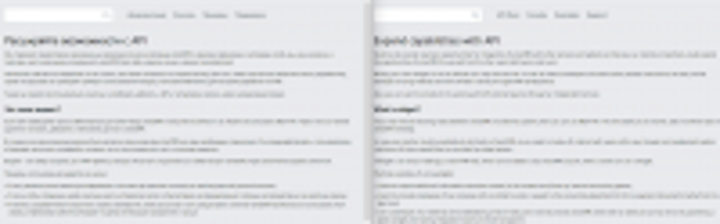 Ru-En Руководство для разработчиков amoCRM