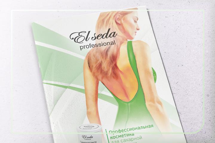 Дизайн каталога производителя косметики для шугаринга
