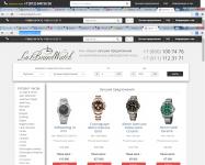 Сайт элитных часов
