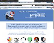 Сайт поиска специалистов