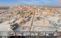 Виртуальный тур по городу (аэро + земля)