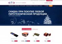 """Интернет-магазин """"Мегапир"""""""