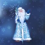 Дед Мороз для обложки каталога Новогодних подарков.