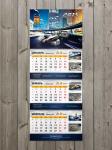 Стерео-календарь