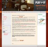 """Сайт кафе """"PlayOff"""""""