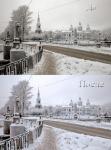 "Фотокоррекция ""Зима"""