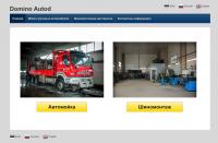 Сайт шиномонтажки и автомойки Domino Auto