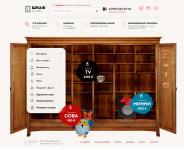 Интернет-магазин интересных подарков и винтажных вещей